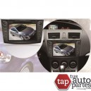 Consola Original Mazda 3 All New DVD, GPS, Camara, Sensores, IPOD, USB
